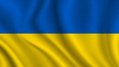 Photo of New Ambassador in Ukraine